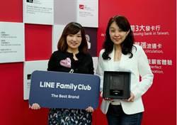 台新銀創新洞察需求  獲「LINE Family Club - The Best Brand」肯定