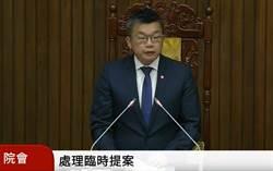 陳柏惟建議國會中遷 綠委有不同方案