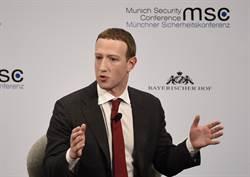 臉書祖克柏:陸管理模式很危險 應以民主相抗衡
