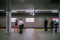 日本車站驚現「滿滿變態」 近看竟藏浪漫巧思