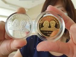 總統副總統紀念金幣520開賣 金價漲到1,900美元就賺到