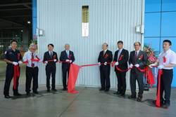 台北港貨櫃碼頭公司海運快遞貨物專區揭牌