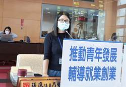 張廖乃倫關心青年發展 勞工局:多管齊下輔導青年就業