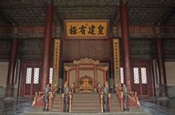 《歷史23事》皇帝是高危職業?奇葩死因讓人哭笑不得