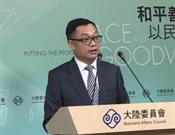 獨》520調整 陸委會副主委陳明祺確定不續任