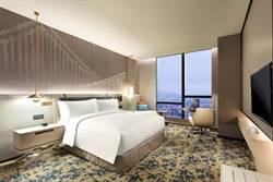 新板希爾頓酒店「醫」起專案 30小時住房含早每人1,500元起