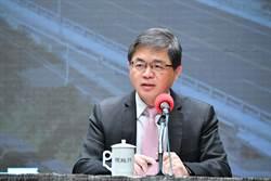 李孟諺:政委黃致達將負責重大政策