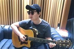 獨/蕭煌奇23日線上音樂會 Lulu自薦當嘉賓「被斷訊」 ?!
