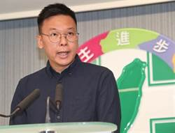 黃健庭接任監察院副院長引發綠營內部反彈 林飛帆:盼高層三思