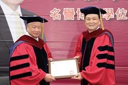 旺宏董座 吳敏求獲頒交大名譽博士