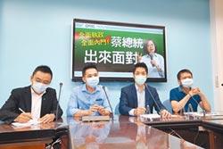 林為洲批NCC獨立機關不獨立