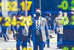 GDP連二季暴跌 日本陷衰退風暴