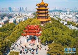 武漢與台灣:讓愛將彼此相連