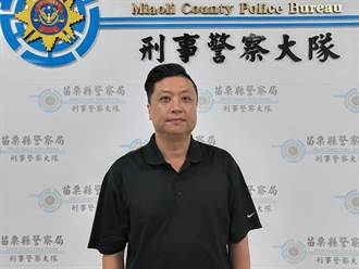 破獲大案 苗栗刑警李淞凱當選全國模範警察