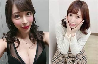 遭影迷性侵引退 AV女優突發驚悚文:被X前...