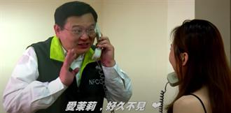 「藝情中心」復活了!酒店防疫「走鐘」網友笑翻:探監嗎?