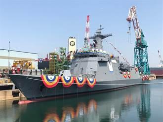 菲律賓黎薩爾號巡防艦 離開韓國