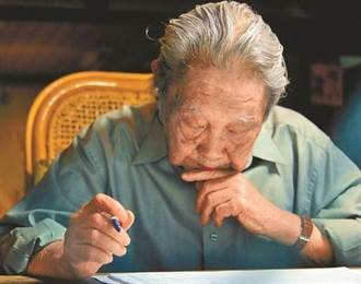 奔騰思潮:賴祥蔚》書寫家族史小說有助呈現台灣歷史