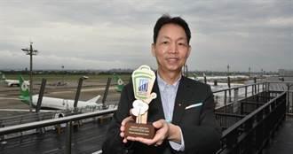 桃機奪業界最高榮譽 拿下綠機場水資源管理冠軍