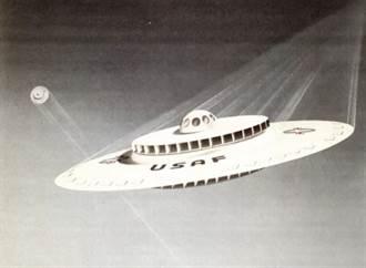 美國空軍的飛碟:Avro 1794計劃