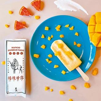 仲夏芒果季報到 酸甜入甜點