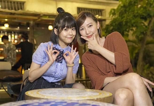 李懿(右)帶著葉芸希體驗當酒吧服務生。(懿想天開提供)