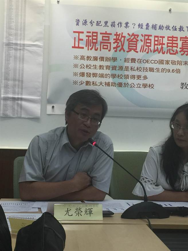 私校工會理事長尤榮輝(簡立欣攝影)
