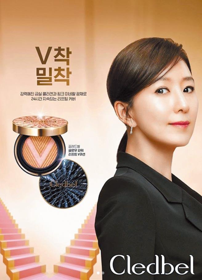 金喜愛代言Cledbel,也在韓劇《夫婦的世界》使用。(翻攝自金喜愛IG)