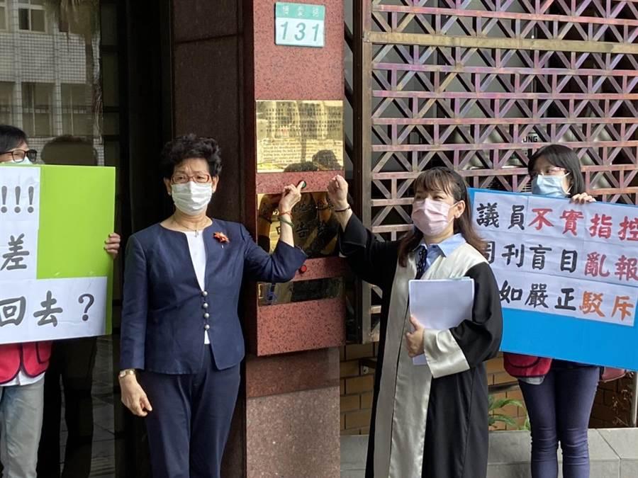 兆如老人安養護中心院長林月桂到北檢控告台北市議員李慶元加重誹謗、偽造文書。(張孝義攝)