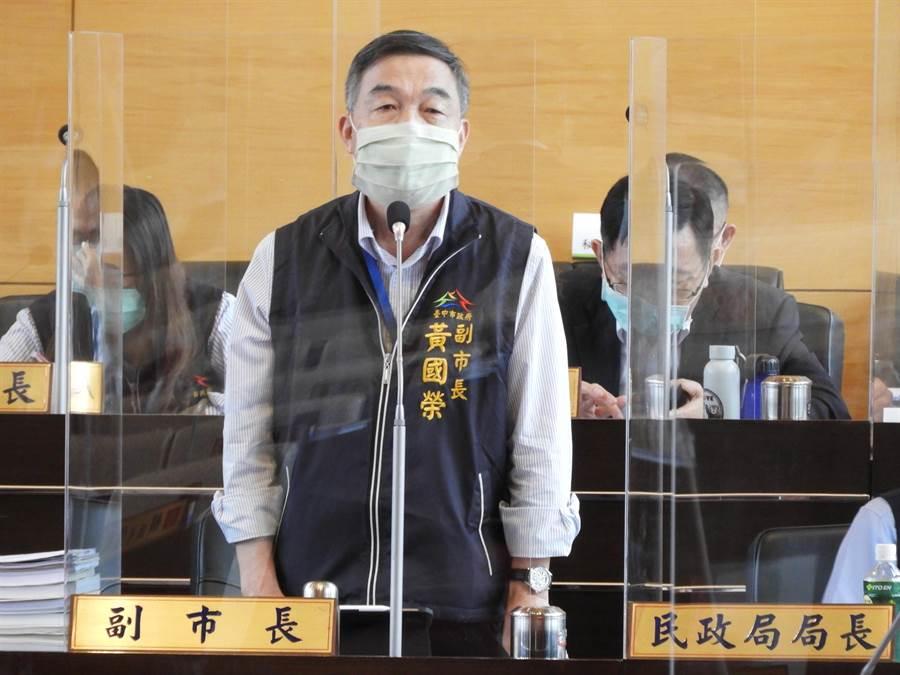 副市長黃國榮強調,如果民眾認為權益遭受侵害,可尋求民事和刑事救濟管道。(陳世宗攝)