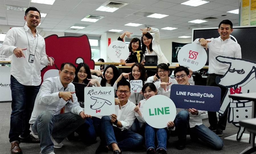 台新銀創新洞察需求,獲「LINE Family Club - The Best Brand」殊榮。(台新提供)