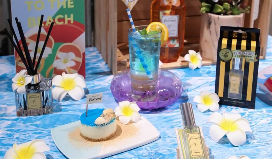 Farcent香水系列和無聊咖啡合作推出期間限定聯名餐點「沁夏島嶼夏日午茶套餐」。(圖/品牌提供)