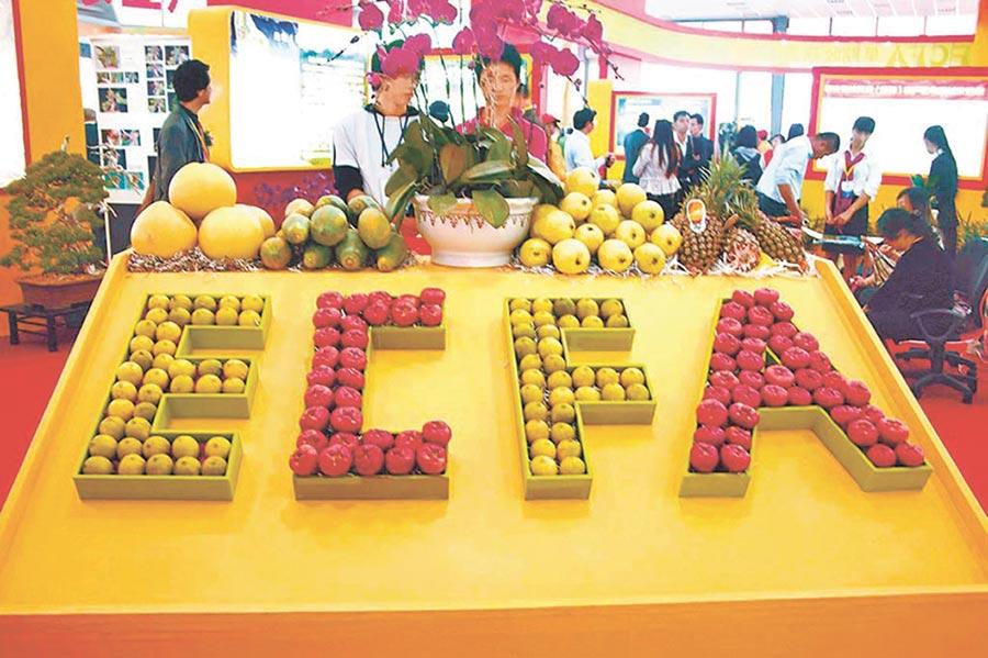圖為ECFA清單納入的水果。(資料照)