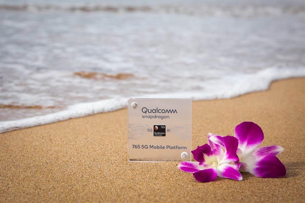 高通在 2019 年底發表新款晶片,圖為 Snapdragon 765G,可支援 5G。有機會被 Google Pixel 5 採用。(高通提供/黃慧雯台北傳真)