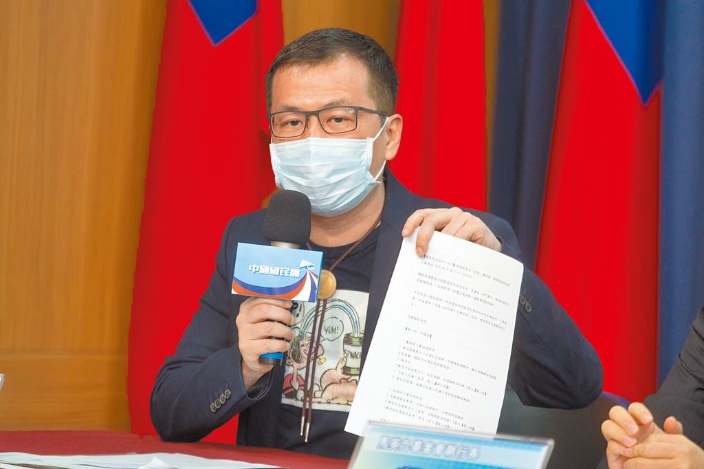 國民黨革實院院長羅智強。