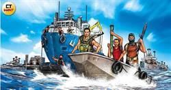 【毒王解密2】菲國叛軍武裝護衛 神秘「蘋果仔」從不下船