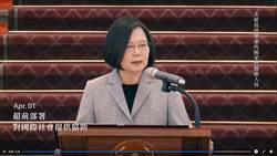 蔡英文昨晚PO台灣模式影片 5分鐘惹哭10萬人