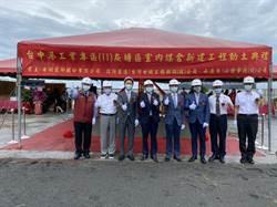 台中港唯一室內煤倉 建新國際再加碼投資一座