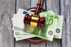 歐洲多國拒絕紓困避稅企業