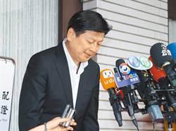 檢方同意延期執行 立委傅崐萁確定5月26日上午入監