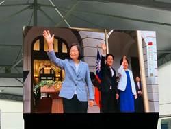 520就職 蔡英文呼籲北京展開對話