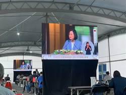 2025再生能源占20% 蔡總統宣示有信心