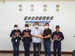 「警界土地公」加持 中市警:如虎添翼