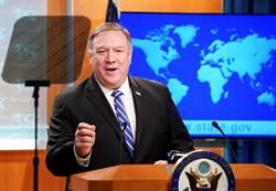 1分鐘看世界》蓬佩奧公開祝賀蔡連任 美將發布對陸究責報告