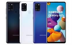 三星新機Galaxy A21s搭48MP主相機 免7千可入手