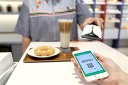 7-ELEVEN刷LINE Pay整合發票載具 滿額享10%回饋