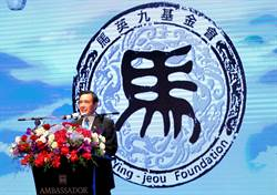 回應蔡總統就職演說 馬英九嗆:如何落實才是關鍵