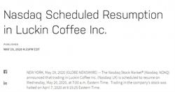 峰迴路轉 瑞幸咖啡將恢復上市