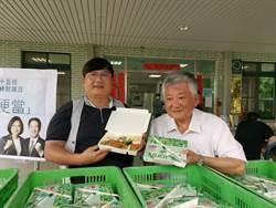 慶祝蔡總統就職 民間團體贈台南弱勢520個便當