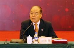 陸學者:蔡政府未來4年恐隨時發生兩岸重大衝突